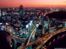 Aerial View at dusk Tokyo, Japan wallpaper